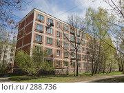 Купить «Вид на панельную пятиэтажку (хрущевку)», фото № 288736, снято 23 апреля 2008 г. (c) Эдуард Межерицкий / Фотобанк Лори