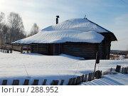 Купить «Заброшенный дом в деревне», фото № 288952, снято 22 марта 2008 г. (c) Селигеев Андрей Иванович / Фотобанк Лори