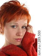Купить «Задумчивая рыжеволосая грустная девушка в рыжем свитере», фото № 289500, снято 17 мая 2008 г. (c) Наталья Белотелова / Фотобанк Лори