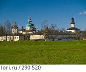 Купить «Кирилло-Белозерский монастырь. Вологодская область», фото № 290520, снято 10 мая 2008 г. (c) Liseykina / Фотобанк Лори