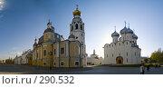 Купить «Панорама кремля. Вологда», фото № 290532, снято 15 апреля 2018 г. (c) Liseykina / Фотобанк Лори
