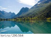 Купить «Горное озеро. Норвегия», эксклюзивное фото № 290564, снято 2 августа 2006 г. (c) Александр Алексеев / Фотобанк Лори