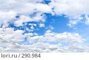 Купить «Синее небо», фото № 290984, снято 19 февраля 2020 г. (c) chaoss / Фотобанк Лори