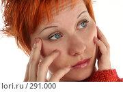 Купить «Задумчивая грустная девушка на белом фоне», фото № 291000, снято 17 мая 2008 г. (c) Наталья Белотелова / Фотобанк Лори