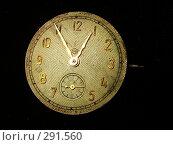 Купить «Прошедшее время», фото № 291560, снято 18 мая 2008 г. (c) Павел Филатов / Фотобанк Лори