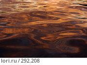 Купить «Абстракции на воде», фото № 292208, снято 18 сентября 2018 г. (c) Андрей Пашкевич / Фотобанк Лори