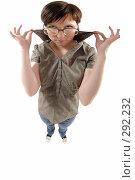 Купить «Искаженный смешной портрет девушки в очках», фото № 292232, снято 12 мая 2008 г. (c) Михаил Малышев / Фотобанк Лори