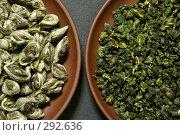 Купить «Два сорта китайского зеленого чая», фото № 292636, снято 10 мая 2008 г. (c) Татьяна Белова / Фотобанк Лори