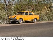 """Купить «Такси Газ 21 """"Волга""""», фото № 293200, снято 20 мая 2008 г. (c) Михаил Николаев / Фотобанк Лори"""