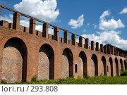 Купить «Крепостная стена. Смоленск», фото № 293808, снято 10 июня 2007 г. (c) Алексей Зарубин / Фотобанк Лори
