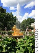 """Купить «Петергоф, фонтан """"Тритон""""», фото № 293820, снято 23 июля 2007 г. (c) Журавлев Андрей / Фотобанк Лори"""