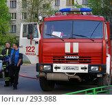 Купить «Пожарная  машина», эксклюзивное фото № 293988, снято 10 мая 2008 г. (c) lana1501 / Фотобанк Лори