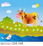 Купить «Открытка ко дню рыбака. Летняя корова», иллюстрация № 294144 (c) Олеся Сарычева / Фотобанк Лори