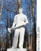 Купить «Массовая парковая скульптура. Кузнец», фото № 295284, снято 19 апреля 2008 г. (c) Кардаполова Наталья / Фотобанк Лори