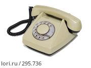 Купить «Старый дисковый телефон на белом фоне», фото № 295736, снято 13 мая 2008 г. (c) Галина Ермолаева / Фотобанк Лори