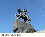 Купить «Памятник Салавату Юлаеву», фото № 296184, снято 3 октября 2007 г. (c) Газизов Роман / Фотобанк Лори