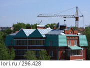 Купить «Томск. Вид с  улицы Обруб.», фото № 296428, снято 22 мая 2008 г. (c) Андрей Николаев / Фотобанк Лори