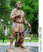 Памятник Тамбовскому мужику (2008 год). Редакционное фото, фотограф Карелин Д.А. / Фотобанк Лори