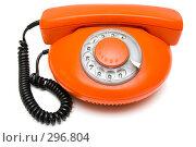 Купить «Телефон», фото № 296804, снято 20 мая 2008 г. (c) паша семенов / Фотобанк Лори