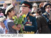 Купить «День Победы, Балашиха», эксклюзивное фото № 297092, снято 9 мая 2008 г. (c) Дмитрий Неумоин / Фотобанк Лори