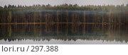 Дымка над водой. Стоковое фото, фотограф Александр Иванов / Фотобанк Лори