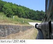 Купить «Поезд», фото № 297404, снято 11 августа 2006 г. (c) Дмитрий / Фотобанк Лори
