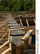 Купить «Фундамент под дом», фото № 297540, снято 23 мая 2008 г. (c) Oksana Mahrova / Фотобанк Лори