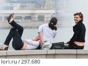 Купить «День последнего звонка.Прощание с детством.Новороссийск 2008.», фото № 297680, снято 24 мая 2008 г. (c) Федор Королевский / Фотобанк Лори