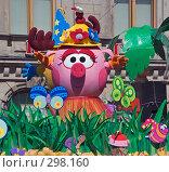 Купить «Карнавал 2008. Смешарики. Санкт-Петербург», эксклюзивное фото № 298160, снято 24 мая 2008 г. (c) Александр Щепин / Фотобанк Лори