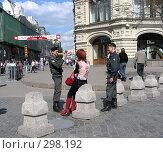 Купить «Милиционеры на работе», эксклюзивное фото № 298192, снято 27 апреля 2008 г. (c) lana1501 / Фотобанк Лори