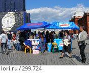 Купить «Торговля мороженым на улице», эксклюзивное фото № 299724, снято 27 апреля 2008 г. (c) lana1501 / Фотобанк Лори