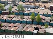 Купить «Железные гаражи», фото № 299872, снято 2 мая 2008 г. (c) Сергей Лешков / Фотобанк Лори