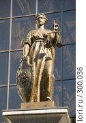 Купить «Статуя богини правосудия на здании Верховного Суда России в Москве», фото № 300036, снято 3 мая 2008 г. (c) urchin / Фотобанк Лори