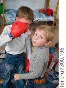 Купить «Юные спортсмены-боксёры из детского сада», фото № 300196, снято 12 мая 2008 г. (c) Федор Королевский / Фотобанк Лори