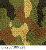 Купить «Камуфляж, фон», иллюстрация № 300228 (c) sav / Фотобанк Лори