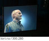 Купить «Фил Коллинз в Москве», фото № 300280, снято 20 октября 2005 г. (c) Морозова Татьяна / Фотобанк Лори