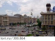 Купить «Киев. Площадь Независимости.», фото № 300864, снято 2 мая 2008 г. (c) Julia Nelson / Фотобанк Лори