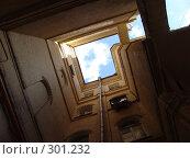 Купить «Окно в небо», фото № 301232, снято 8 мая 2007 г. (c) Хорольская Екатерина / Фотобанк Лори