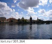 Купить «У реки Влтава», фото № 301364, снято 25 августа 2006 г. (c) Александр Пашкин / Фотобанк Лори
