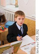 Купить «Первоклассник на уроке», фото № 301392, снято 14 мая 2008 г. (c) Федор Королевский / Фотобанк Лори