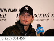 Купить «Дима Билан - победитель Евровидение 2008», фото № 301456, снято 27 мая 2008 г. (c) Андрей Старостин / Фотобанк Лори