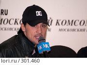Купить «Дима Билан - победитель Евровидение 2008», фото № 301460, снято 27 мая 2008 г. (c) Андрей Старостин / Фотобанк Лори