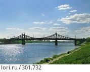 Купить «Река Волга и Староволжский мост, Тверь», фото № 301732, снято 9 мая 2008 г. (c) Fro / Фотобанк Лори