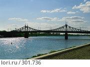 Купить «Река Волга и Староволжский мост, Тверь», фото № 301736, снято 9 мая 2008 г. (c) Fro / Фотобанк Лори
