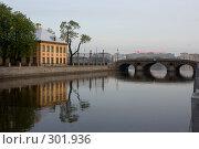 Купить «Летний дворец Петра», фото № 301936, снято 8 мая 2008 г. (c) Андрей Пашкевич / Фотобанк Лори