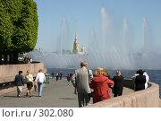 Купить «Санкт-Петербург. Вид на Неву и Петропавловскую крепость», фото № 302080, снято 28 мая 2008 г. (c) Александр Секретарев / Фотобанк Лори