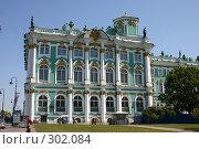 Купить «Санкт-Петербург. Зимний дворец.», фото № 302084, снято 28 мая 2008 г. (c) Александр Секретарев / Фотобанк Лори