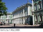 Купить «Санкт-Петербург. Зимний дворец. Внутренний дворик», фото № 302088, снято 28 мая 2008 г. (c) Александр Секретарев / Фотобанк Лори