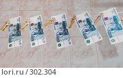 Купить «Отмытые деньги. Банкноты в тысячу рублей сушатся на веревке», эксклюзивное фото № 302304, снято 25 мая 2008 г. (c) Александр Щепин / Фотобанк Лори