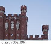 Купить «Королевские ворота. Калининград», фото № 302396, снято 2 января 2008 г. (c) Liseykina / Фотобанк Лори